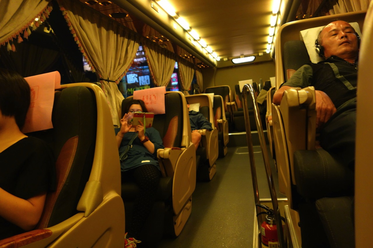Taiwan Highway bus 45