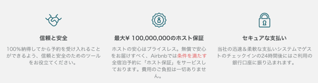 Airbnb 06
