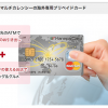 オーストラリアワーホリでお金を持ち込んで両替するならマネパカードが今一番便利です