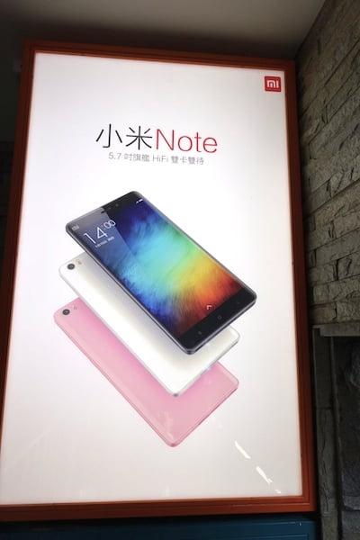 Xiaomi store 007