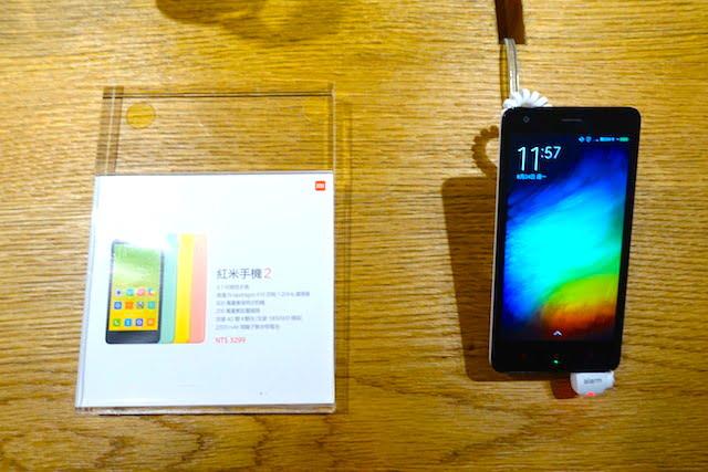 Xiaomi store 016