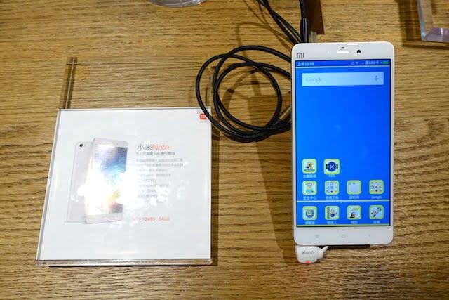 Xiaomi store 021