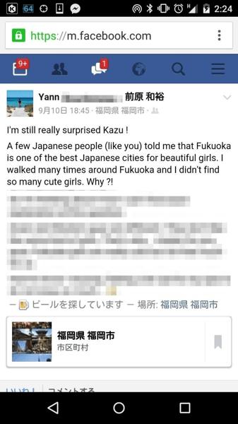 Yann Facebook