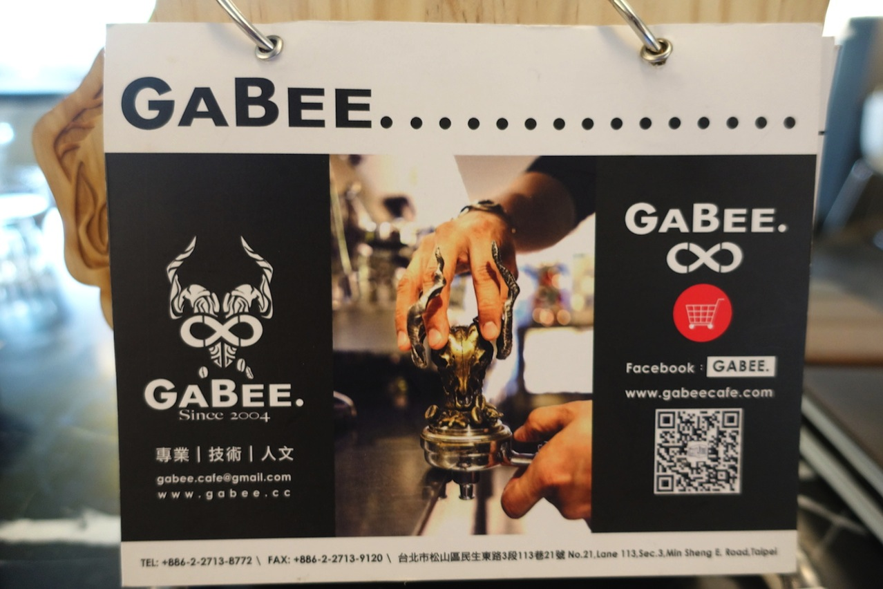 Gabee coffee 033