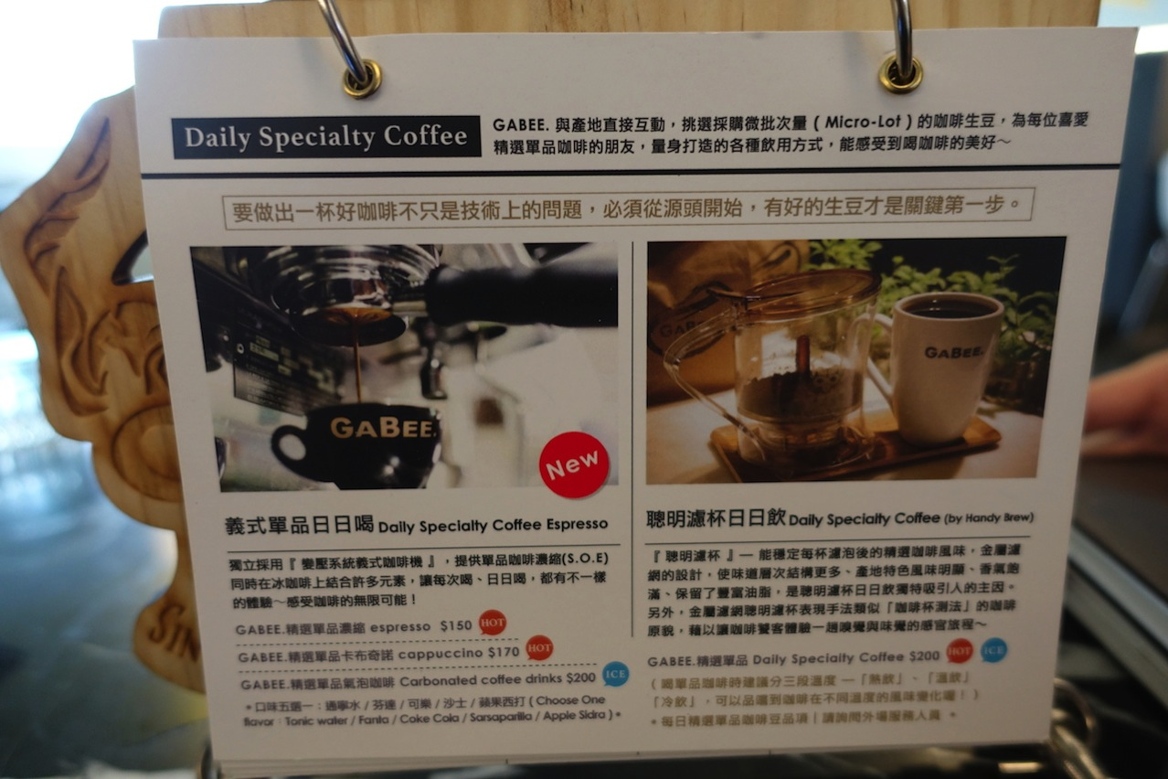 Gabee coffee 034