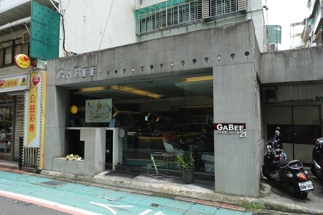 Gabee coffee 050