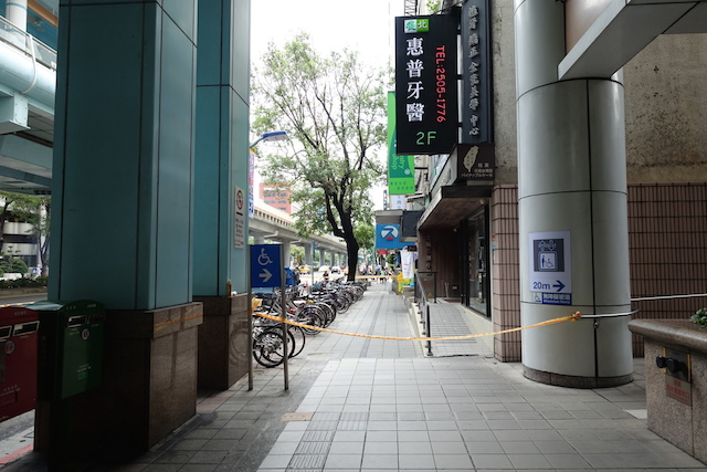 Gabee coffee route 02