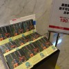 【募集第2弾】台北開催なのに現在20名超え!2016年6月4日(土) 台湾の台北開催。海外ブロガー企画オフ会!