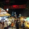 日本人は外国で現地料理を食べ続けることができるのか?台湾で3ヶ月間以上食べ続けたぼくが結論を出しました