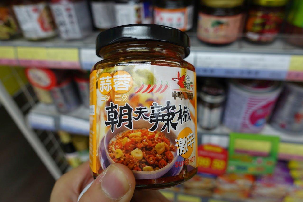 Taiwan supermaket 004