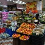 やっぱ台湾みやげはスーパーで買うのが正解。台湾好きのぼくのオススメ台湾みやげを紹介します