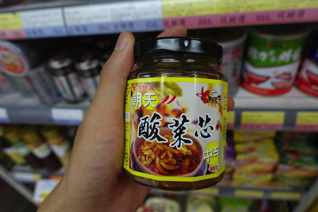 Taiwan supermaket 010