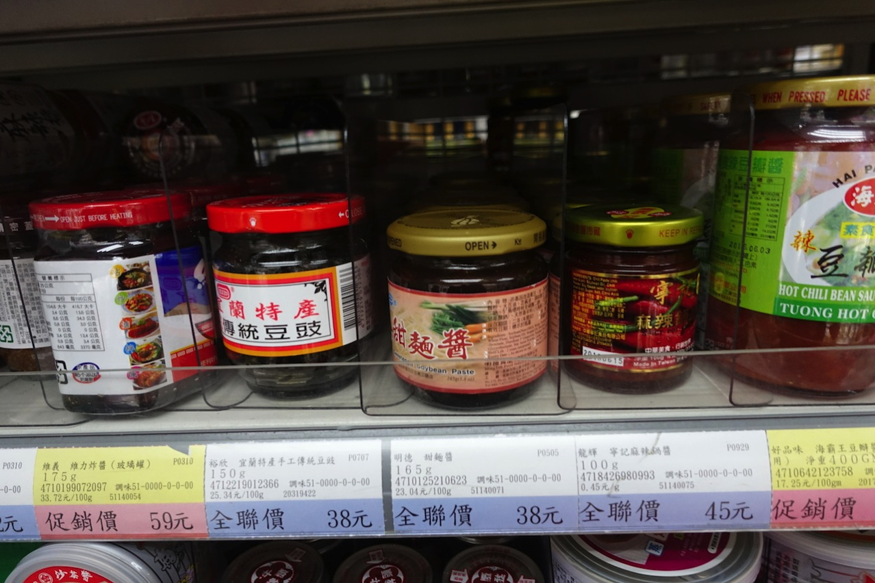 Taiwan supermaket 011