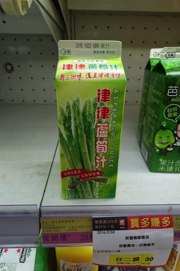 Taiwan supermaket 014