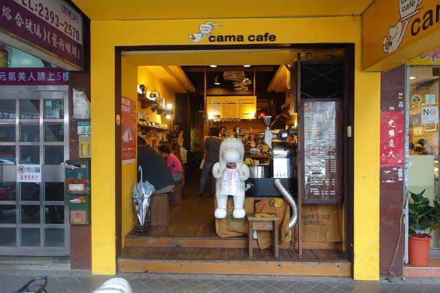 Cama cafe 04