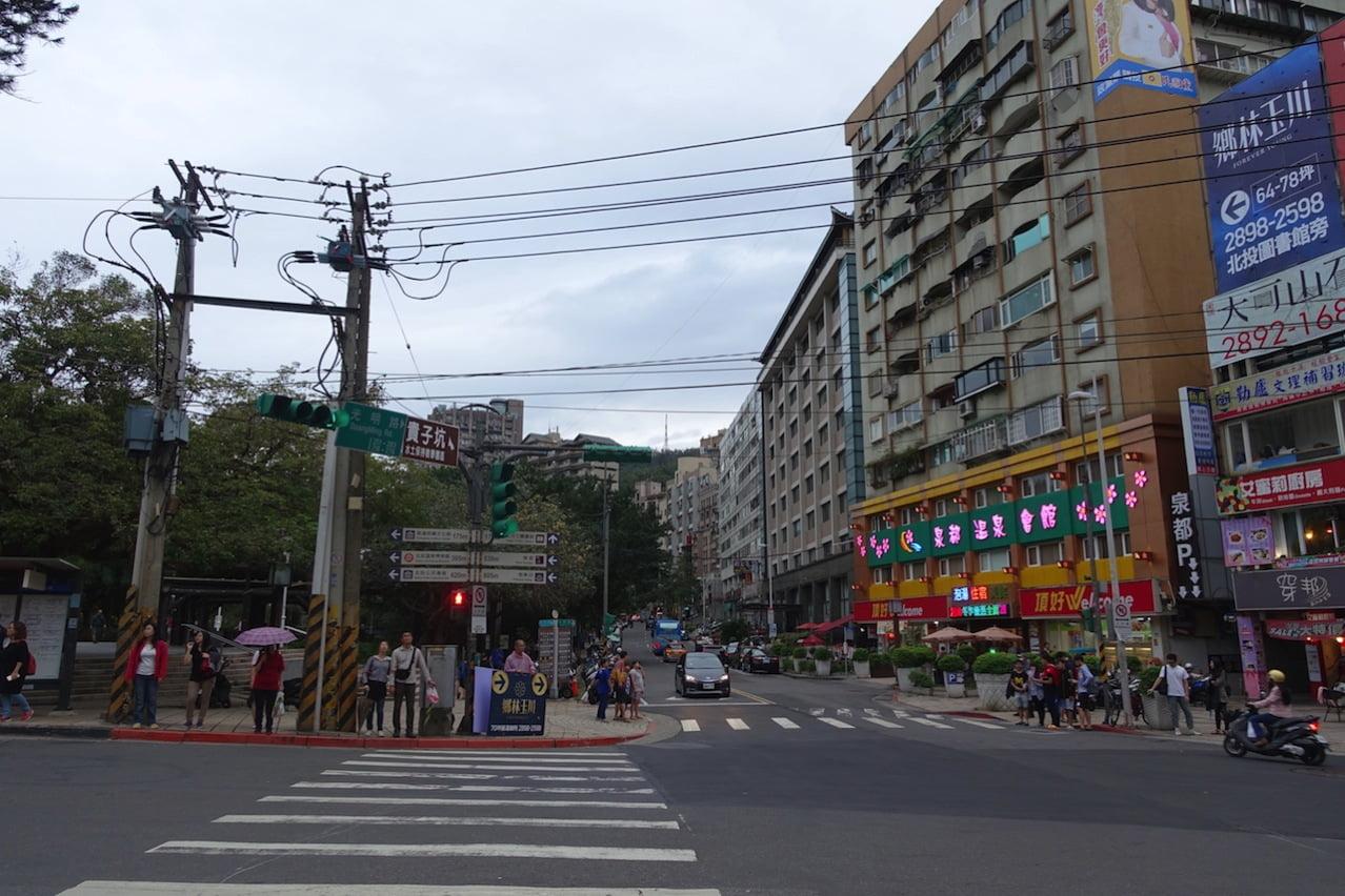 Taipei beitou takinoyu 002