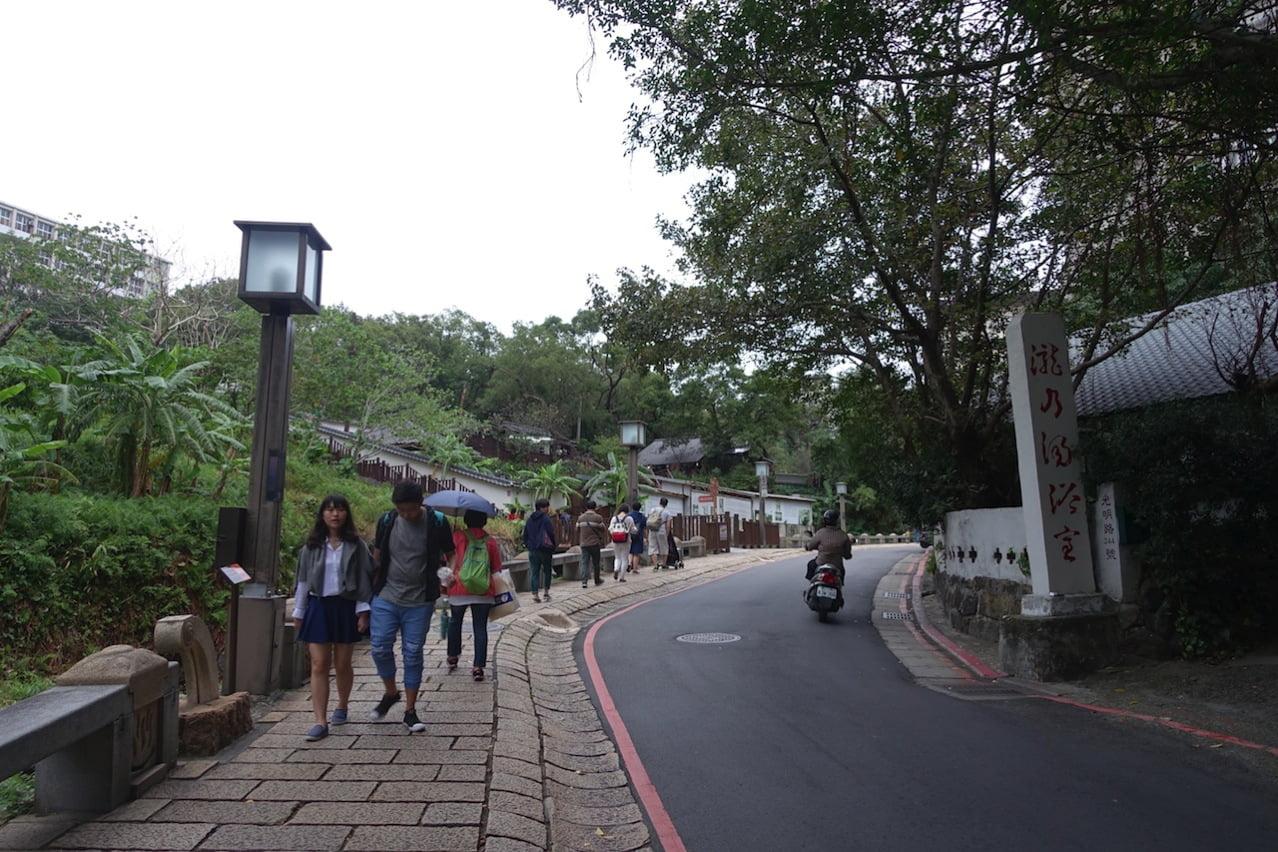Taipei beitou takinoyu 004