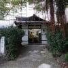 台北市内から30分110円で行ける温泉街!新北投で明治40年開業の温泉、瀧乃湯に入ろう。