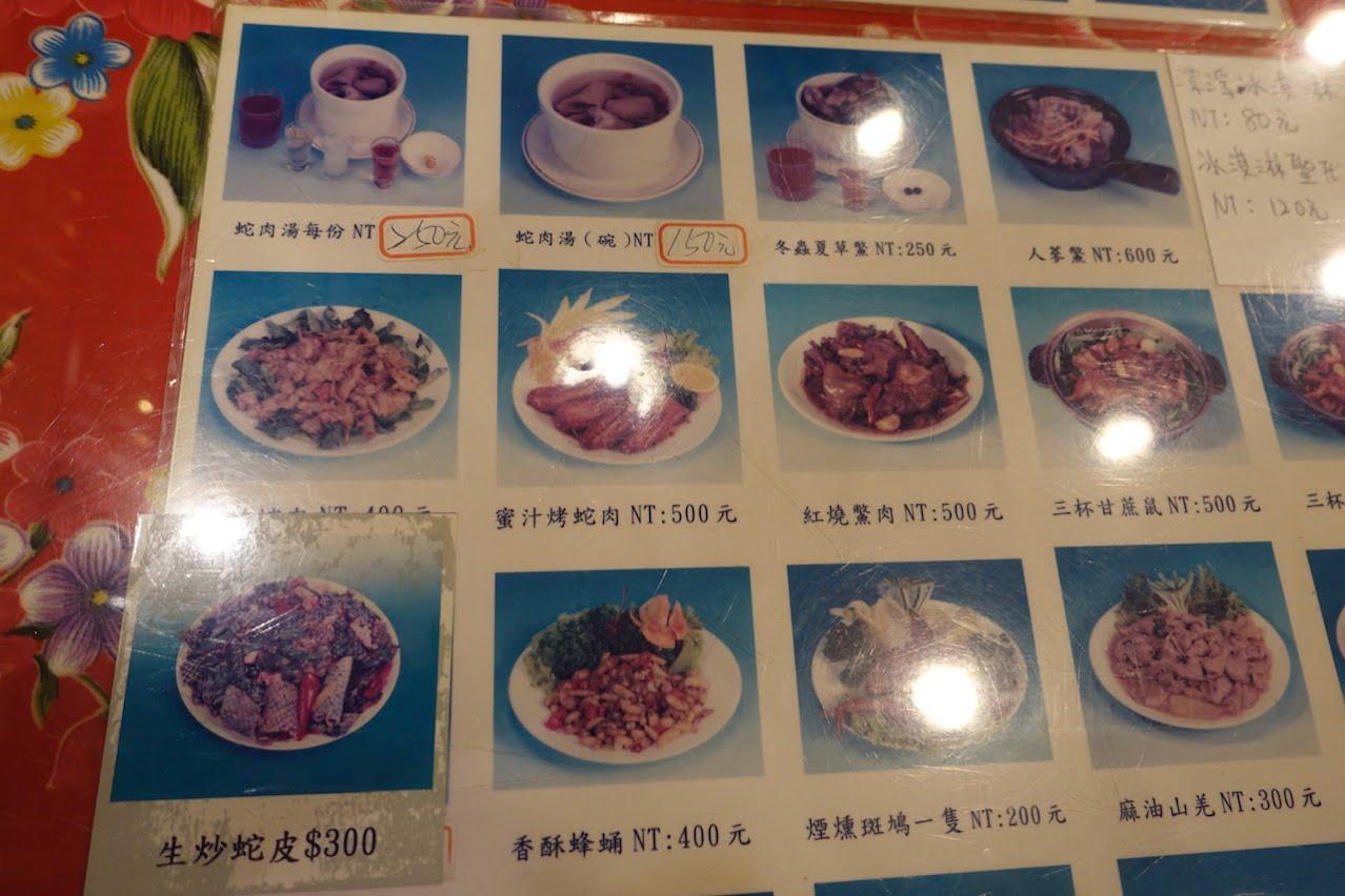 Taiwan huaxijie hebi 007