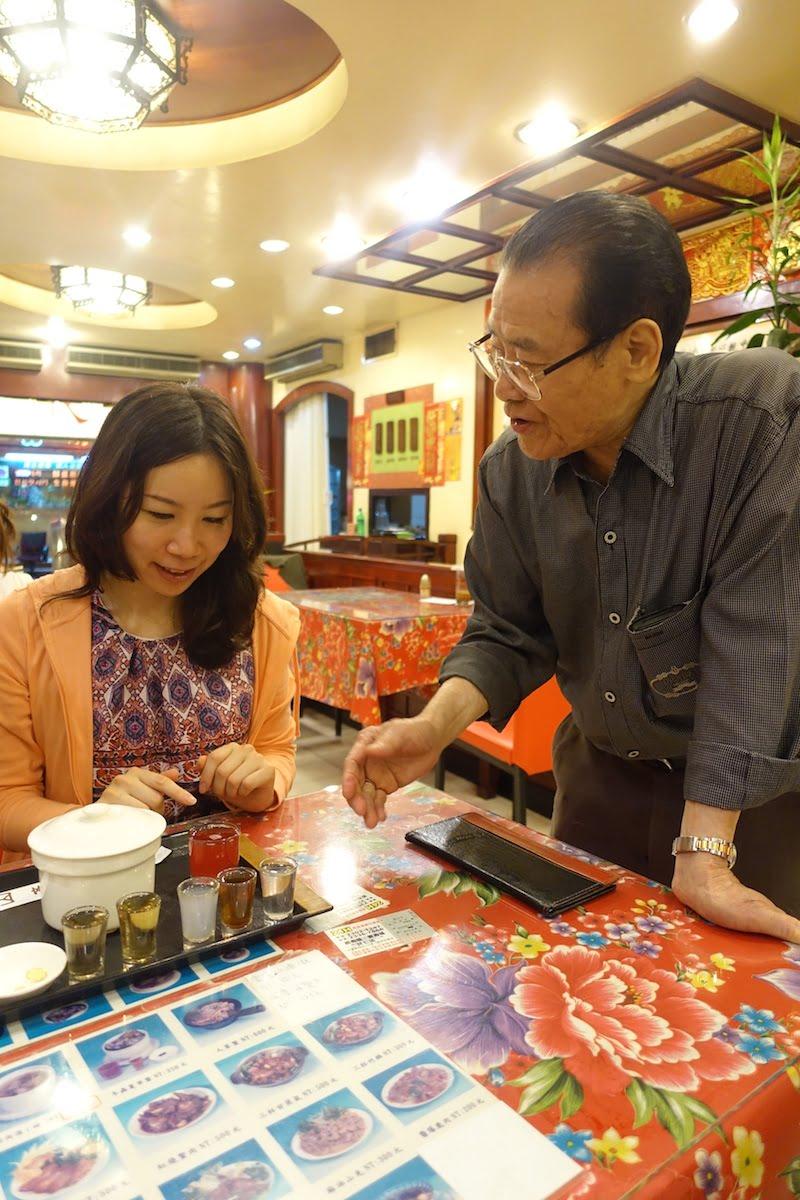 Taiwan huaxijie hebi kaorin 037
