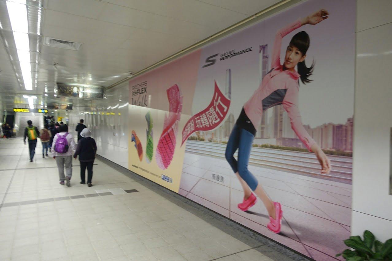 Taipei101 restarurant 003