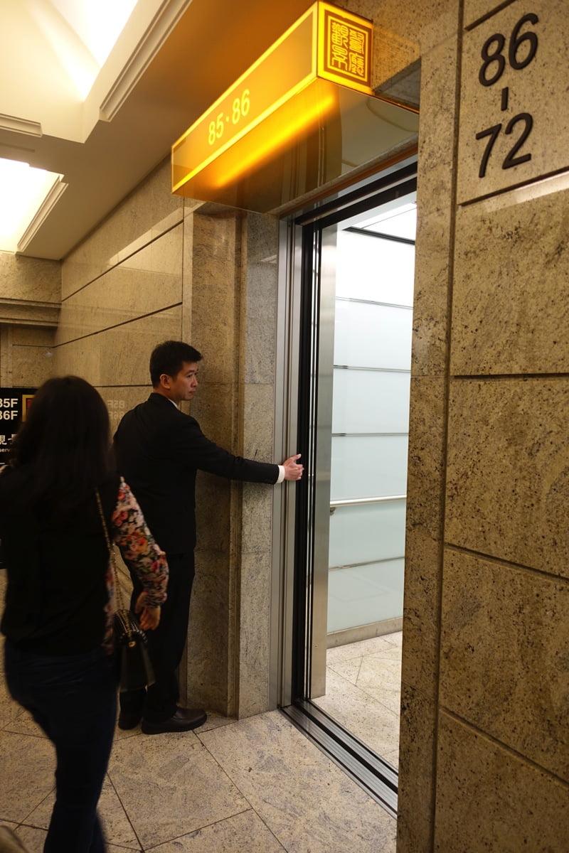 Taipei101 restarurant 019