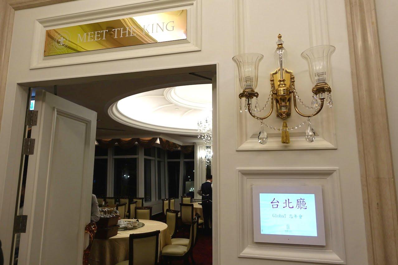 Taipei101 restarurant 071