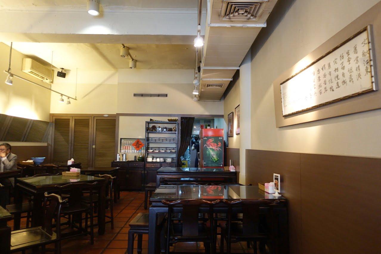 Taipei restaurant 13kou 005