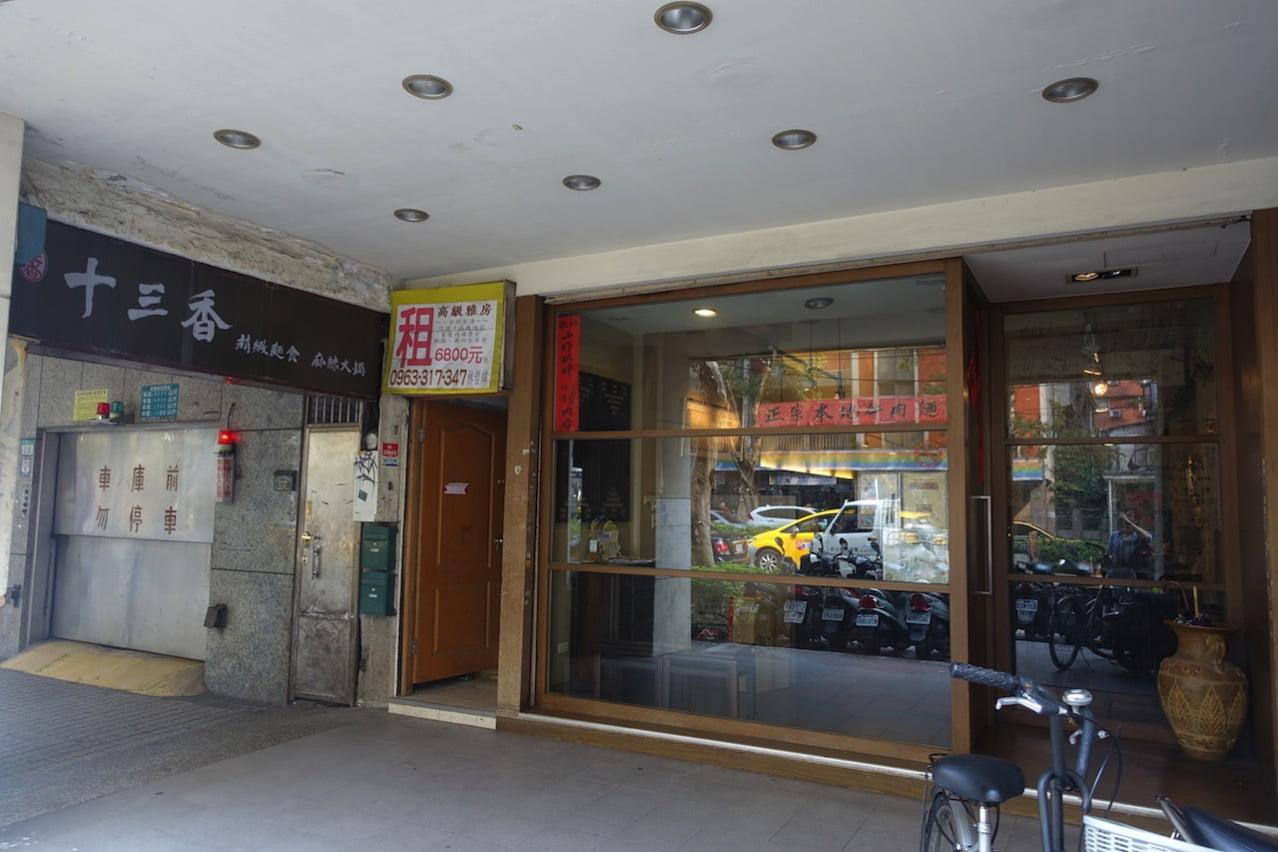 Taipei restaurant 13kou 011
