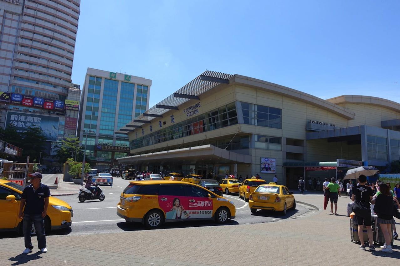 Kaohsiung takao station