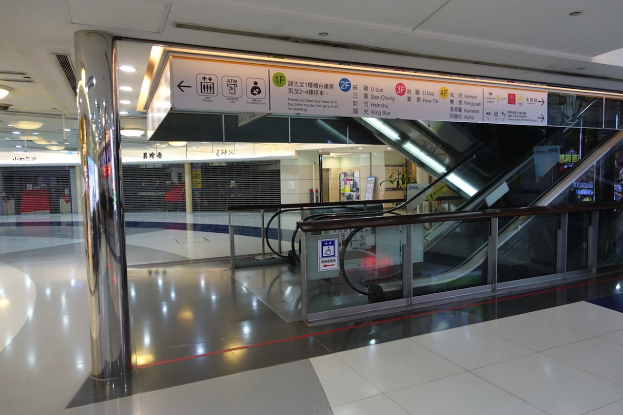 Taipei busstation 005