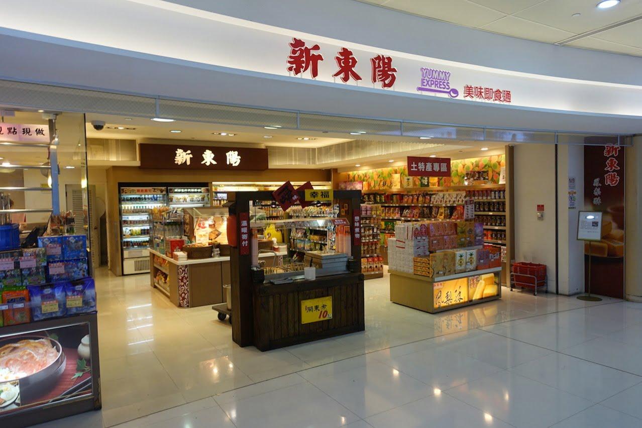 Taipei shintouyo busstaion 01