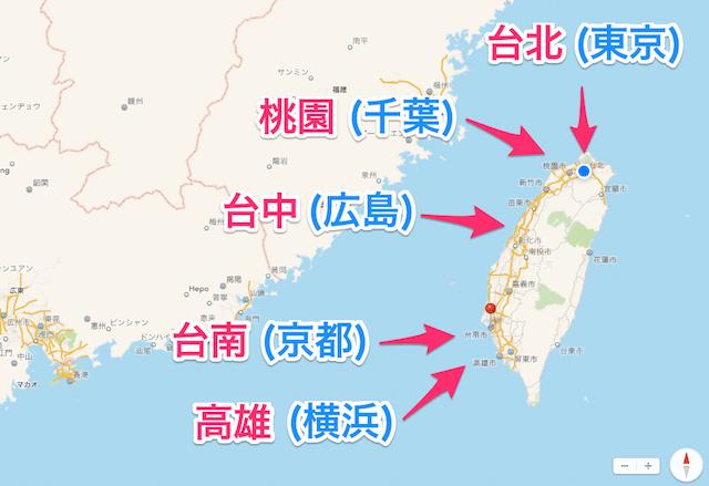 Taiwan and Japan city