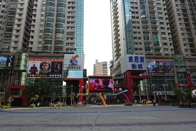 Taoyuan zhonli 012