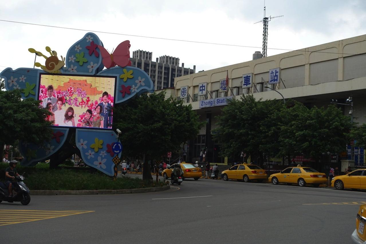 Taoyuan zhonli 013