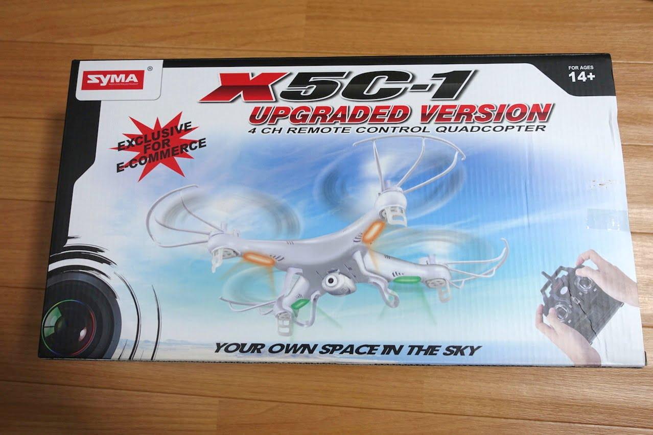 Drone z5c1 syma 001