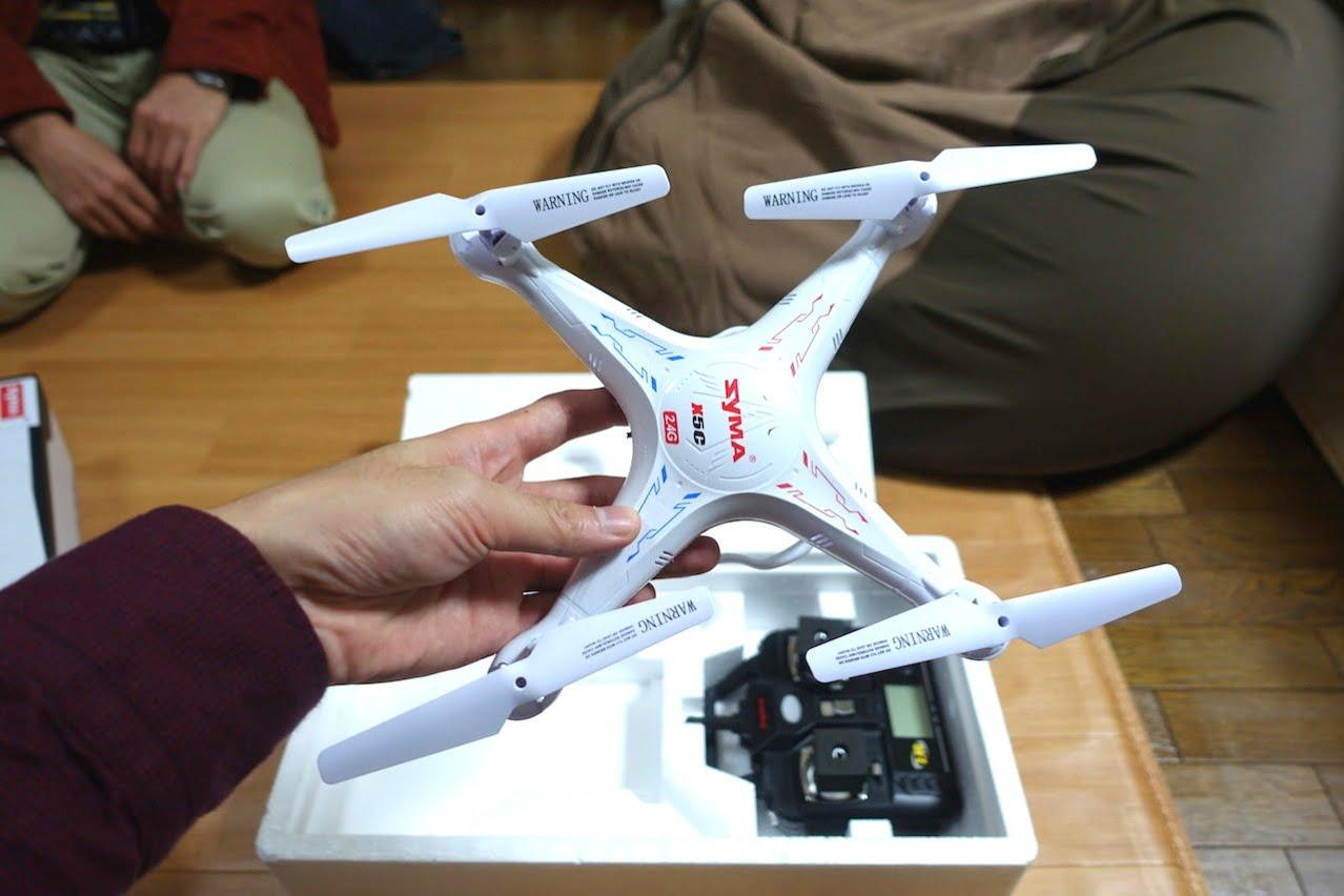Drone z5c1 syma 004