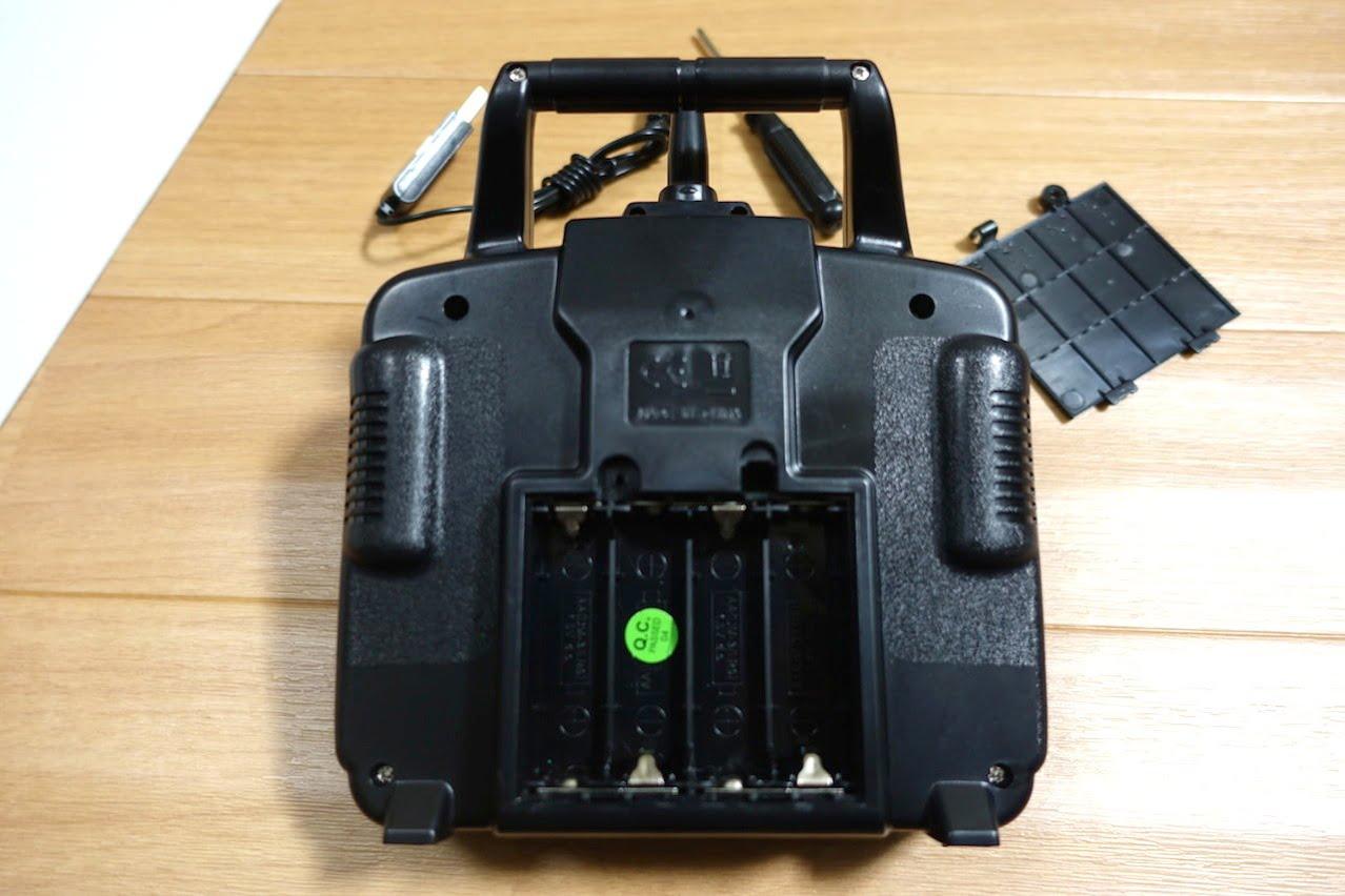 Drone z5c1 syma 008
