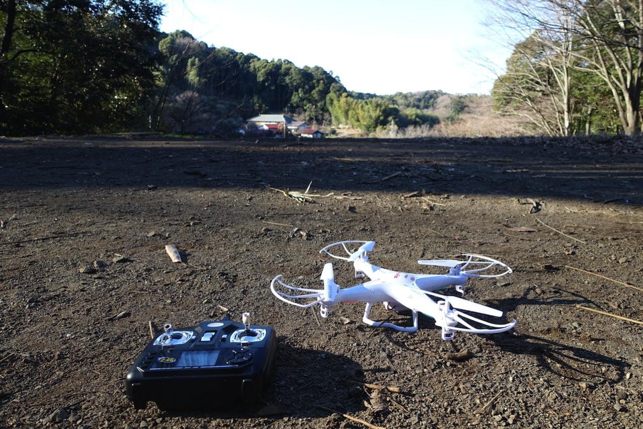 Drone z5c1 syma 012