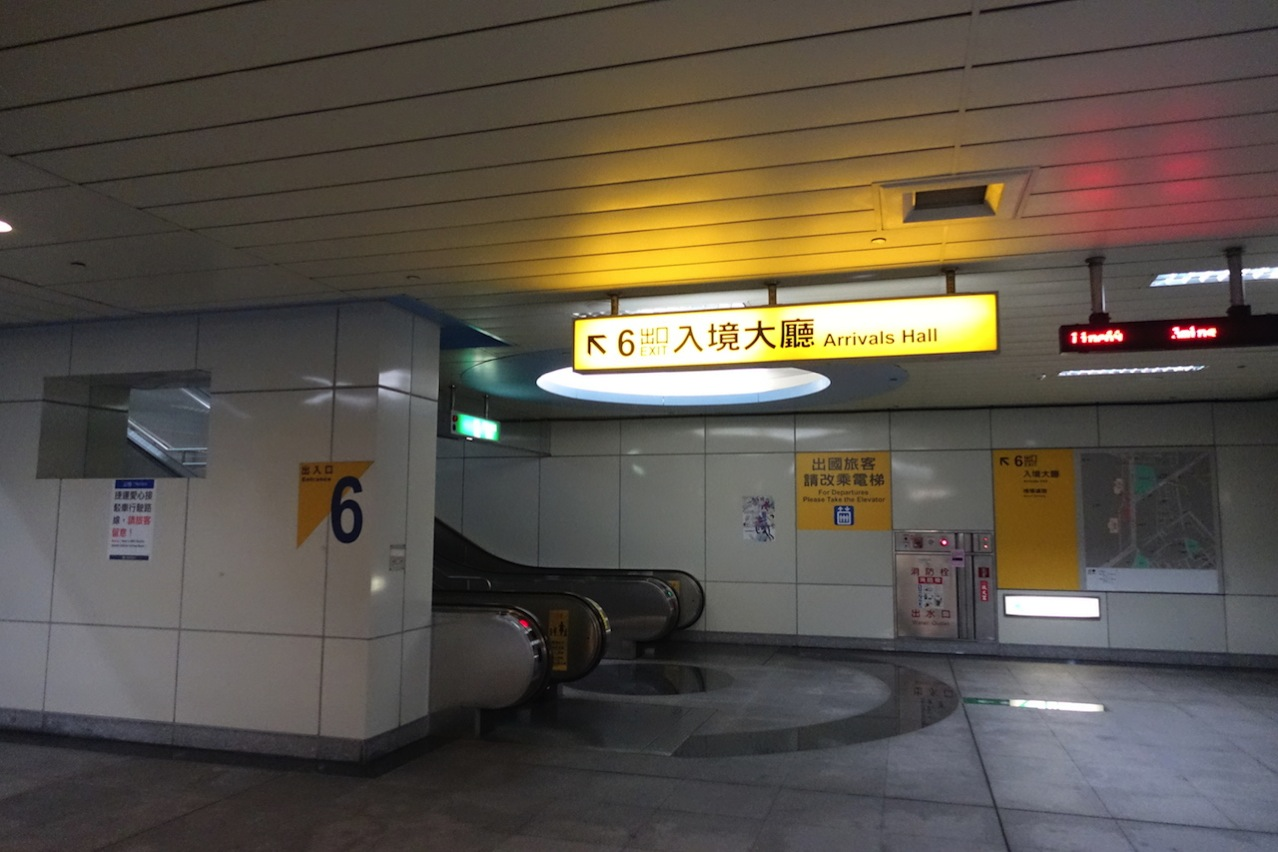 Kaohsiung airport 003