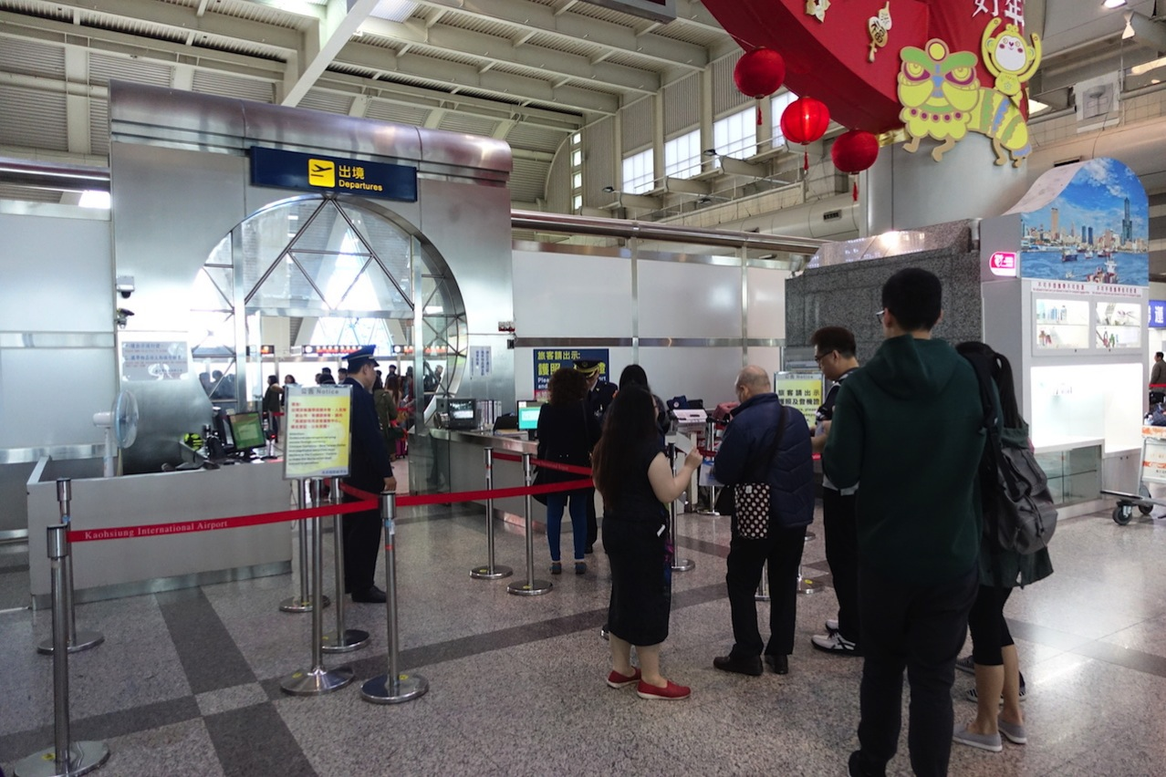Kaohsiung airport 008