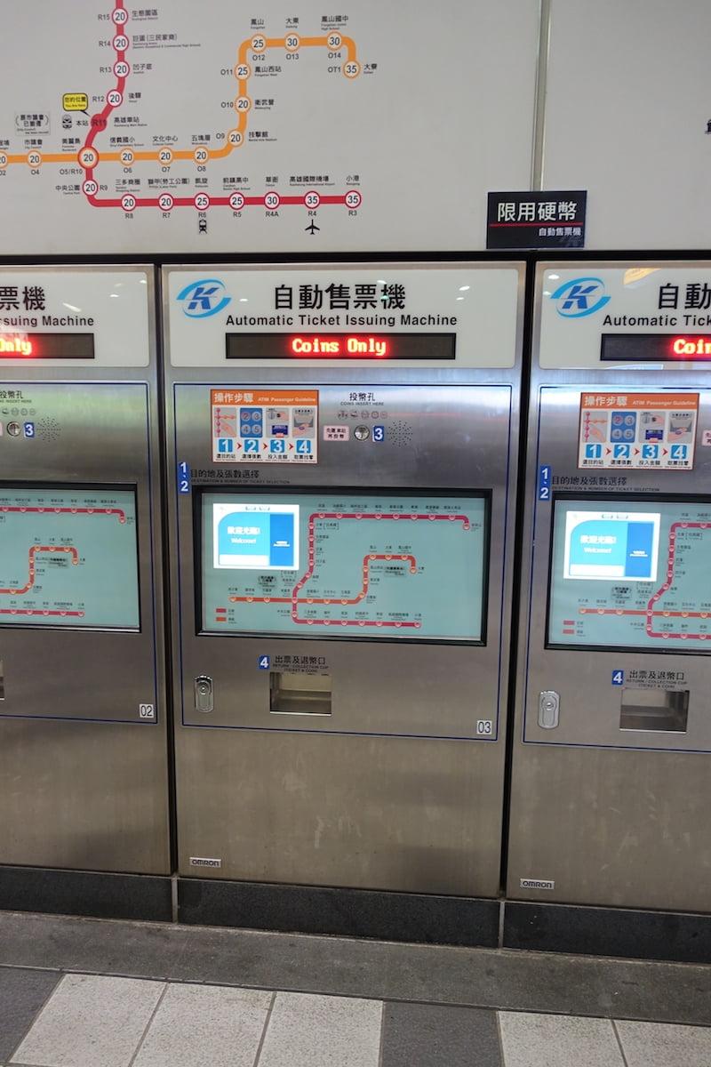 Kaohsiung mrt station 002