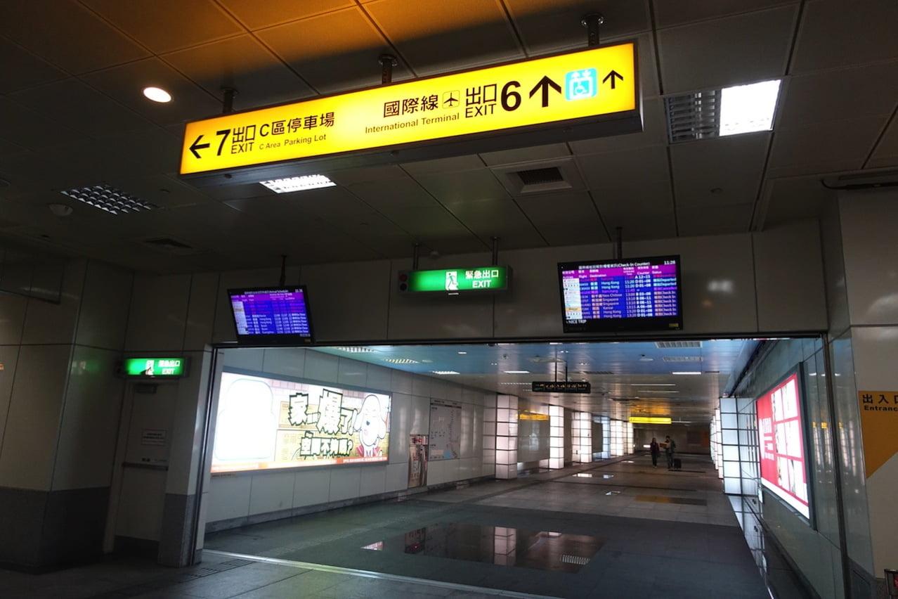 Kaohsiung mrt station 013