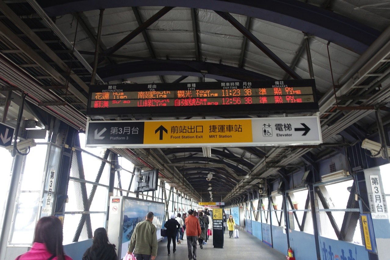 Kaohsiung station 02