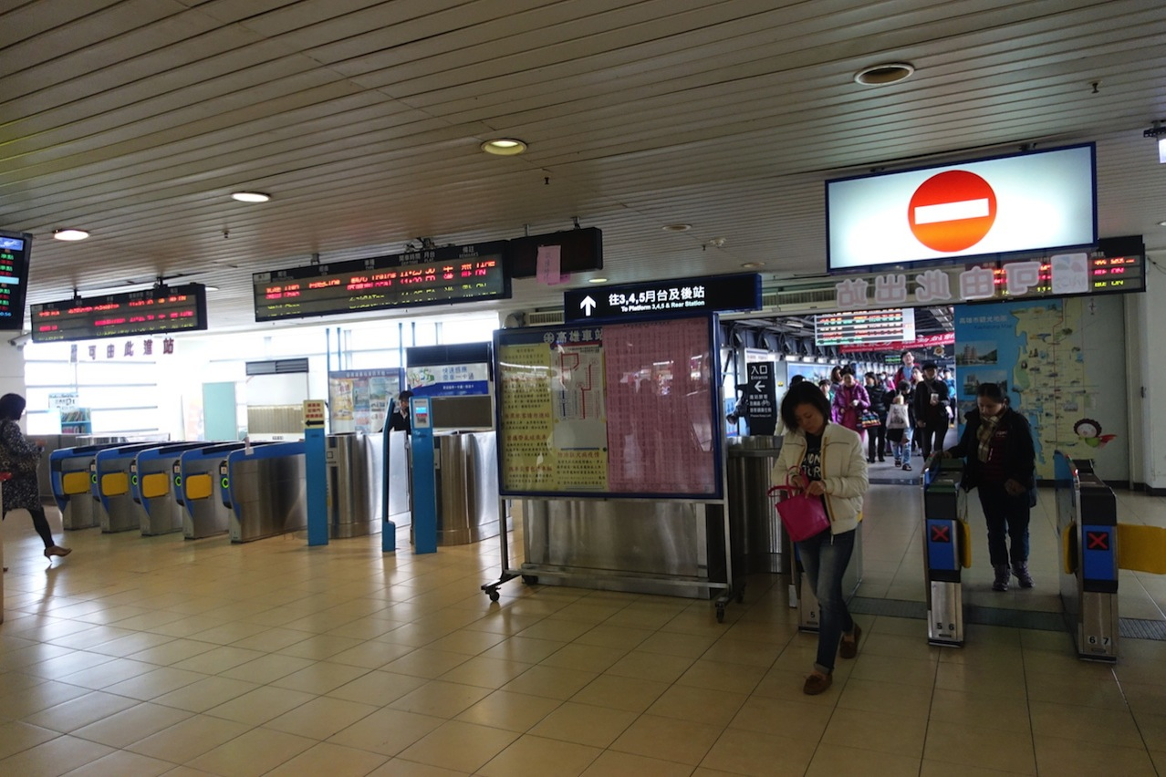 Kaohsiung station 03