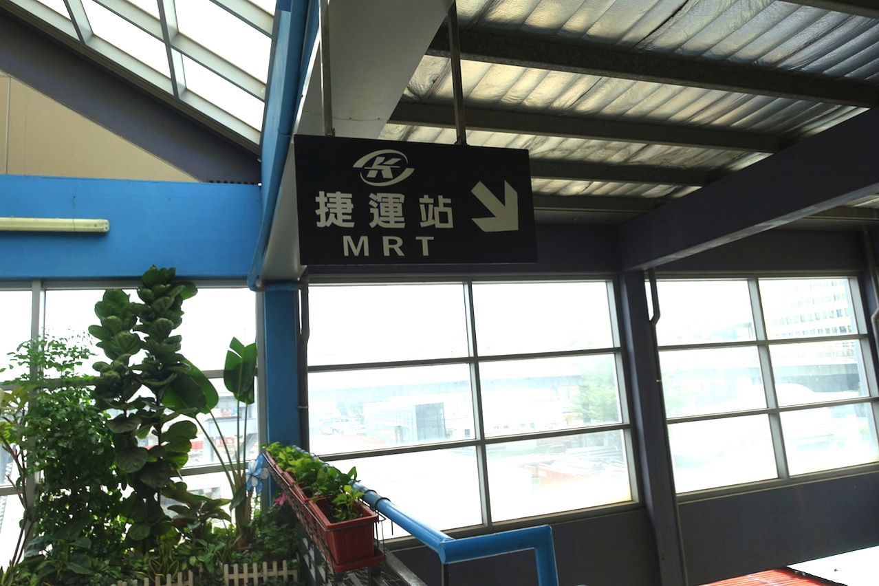 Kaohsiung station 05