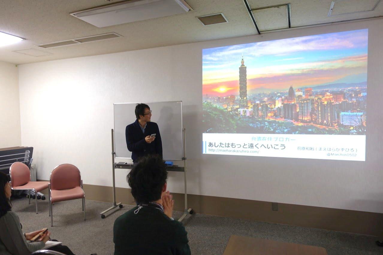 Life design summit first tokyo 010