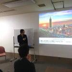 台湾でブログ収入で暮らしているぼくが、これから大事だと思われる働き方の考えを3つ挙げてみた