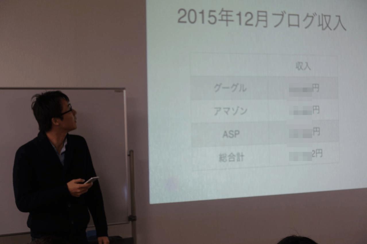 Life design summit first tokyo 024