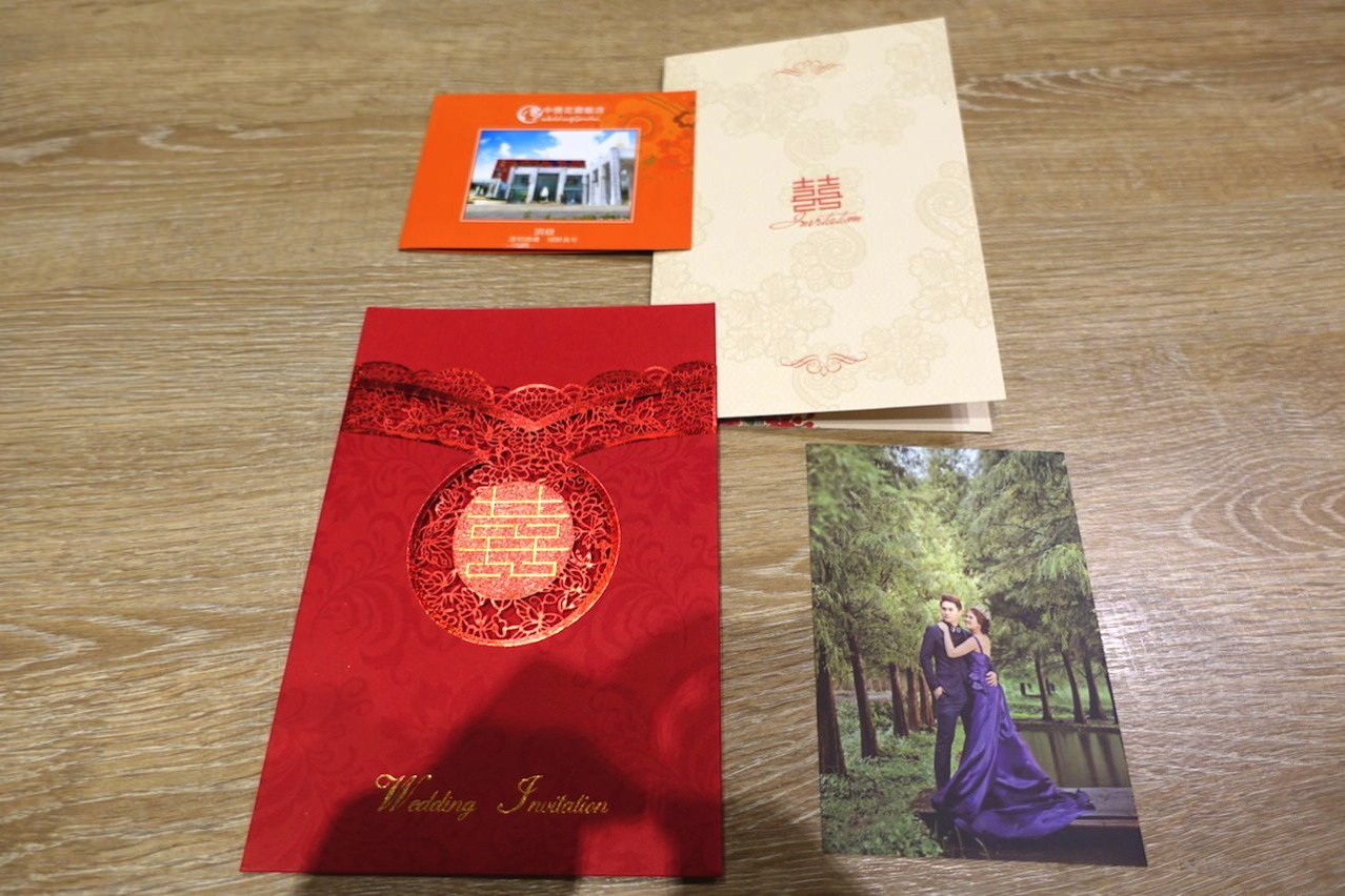 Taichung wedding party henry vivian invitation 03